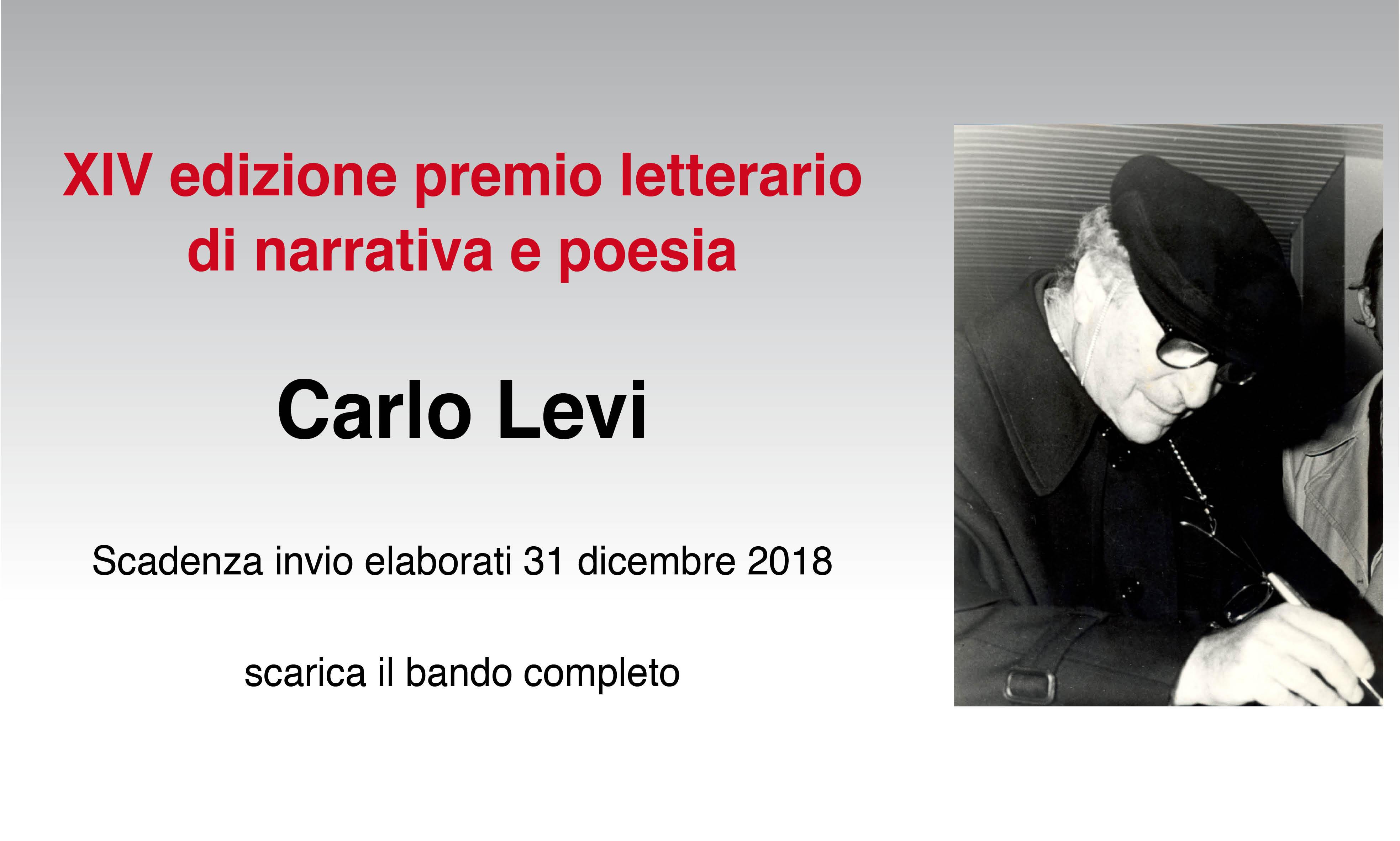 Premio Sito