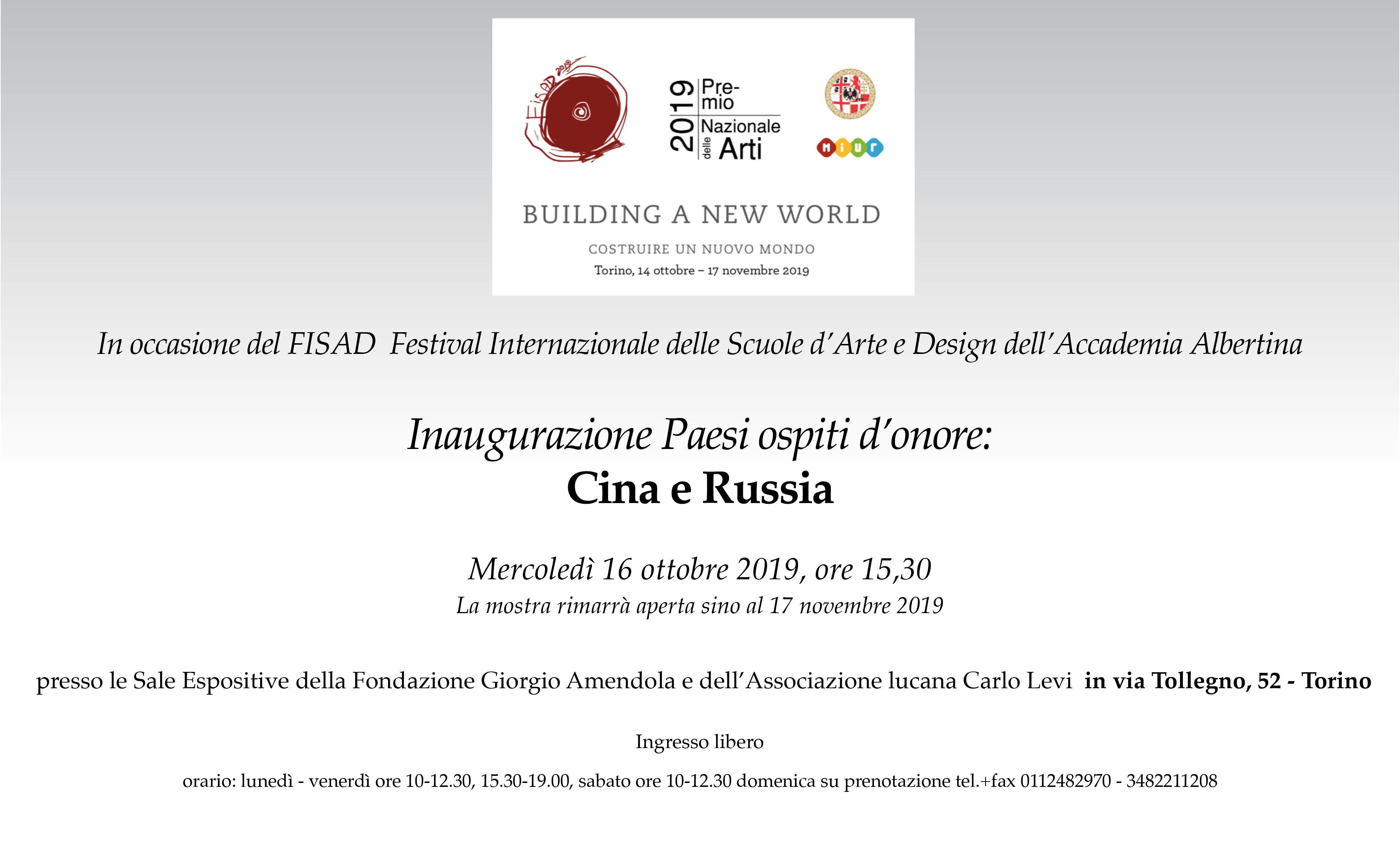 Inaugurazione Mostra Paesi Ospiti D'onore FISAD 2019: Cina E Russia