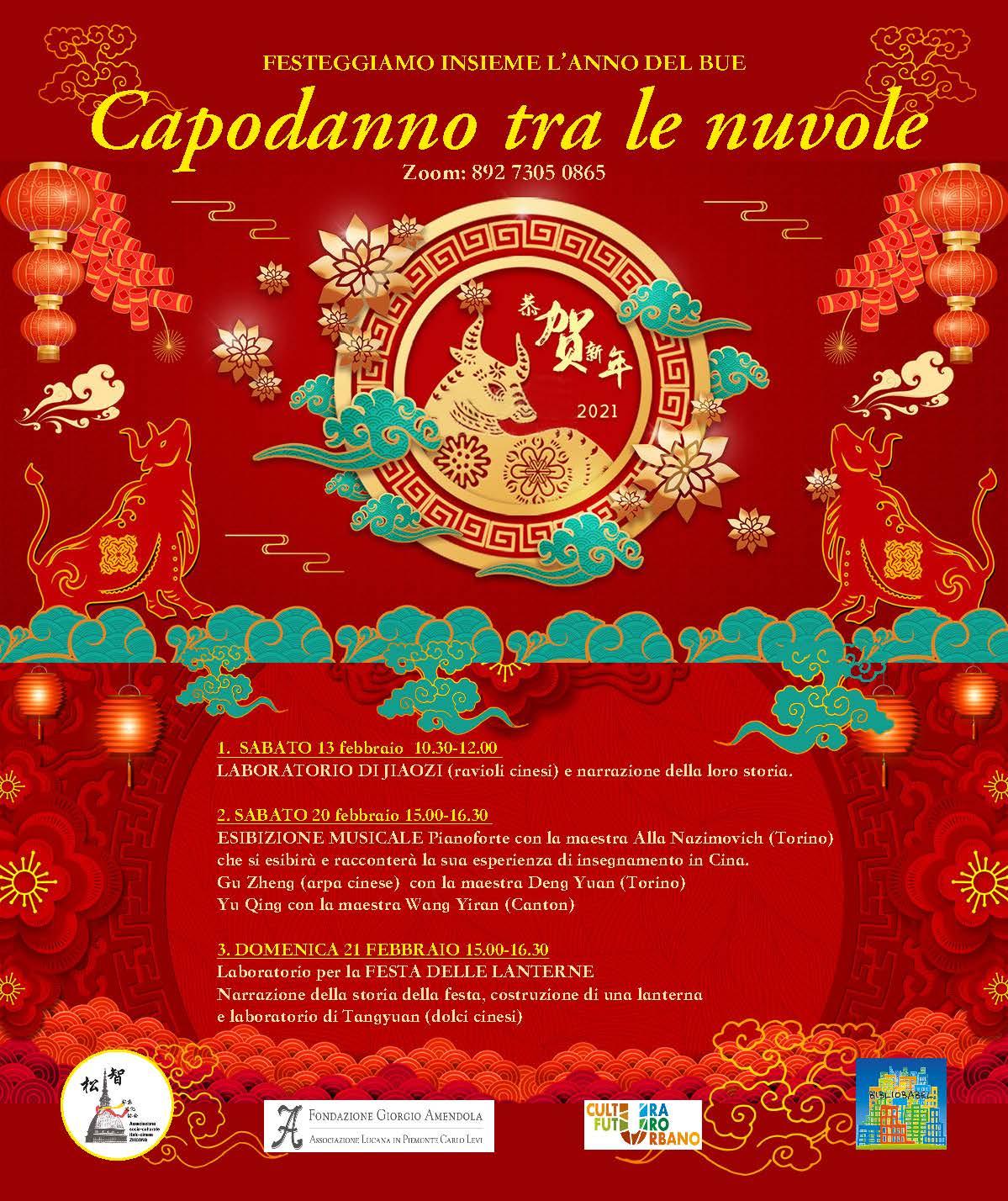 Capodanno Cinese Con L'Associazione ItaloCinese Zhisong