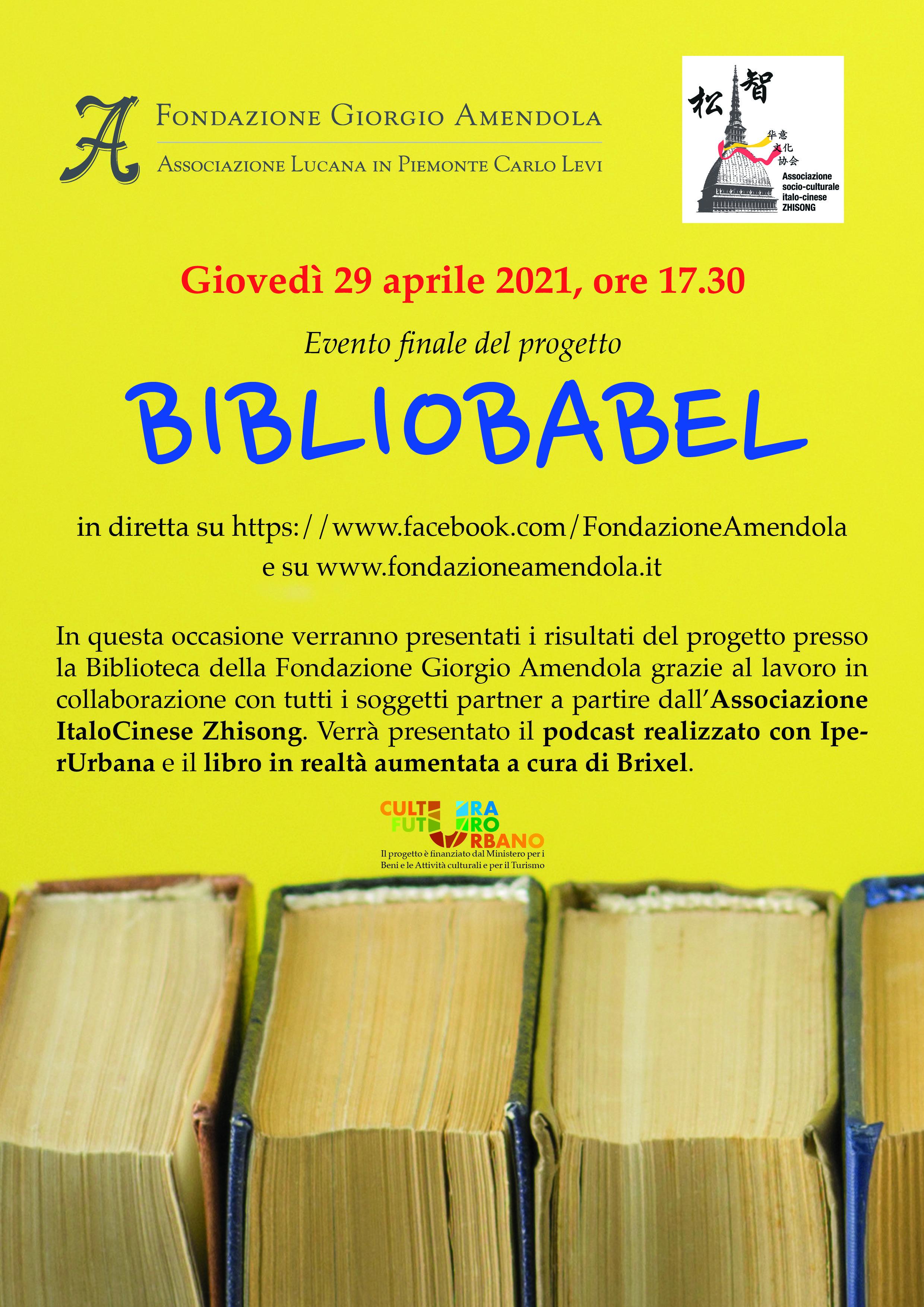 Evento finale BiblioBabel