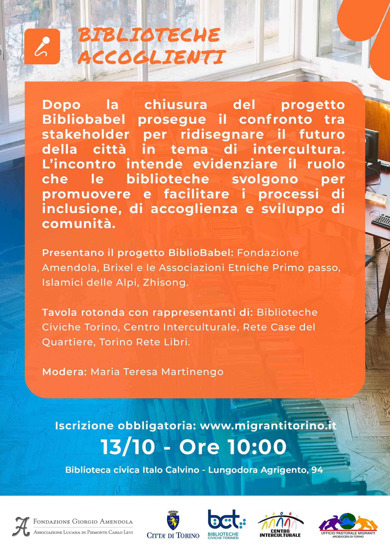 𝐌𝐄𝐑𝐂𝐎𝐋𝐄𝐃𝐈̀ 𝟏𝟑 𝐎𝐓𝐓𝐎𝐁𝐑𝐄: «𝐁𝐈𝐁𝐋𝐈𝐎𝐓𝐄𝐂𝐇𝐄 𝐀𝐂𝐂𝐎𝐆𝐋𝐈𝐄𝐍𝐓𝐈» – BTC- Fondazione Amendola